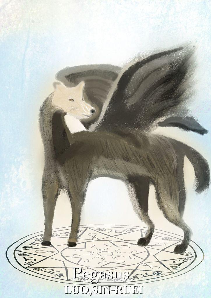 神奇守護幻獸-召喚魔法生物-神-羅新瑞.jpg