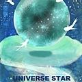 Universe Star 宇宙星球-天河星-張居洋.jpg
