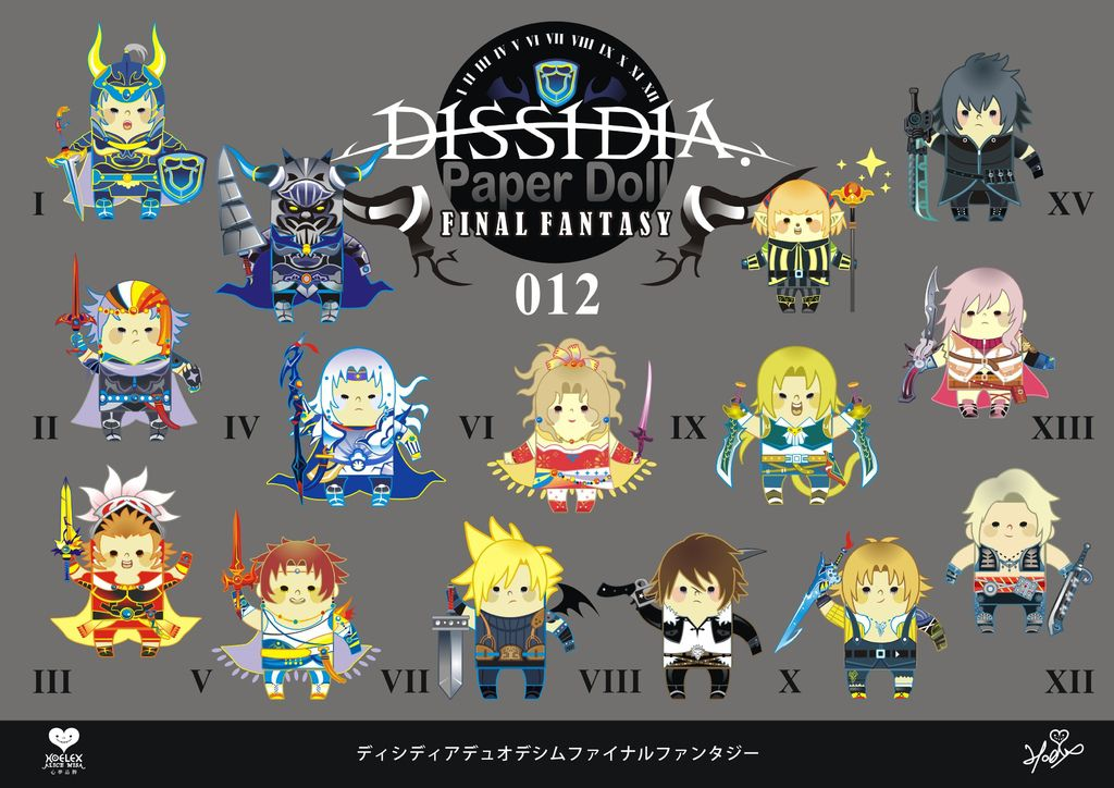 【FF最終幻想紛爭 DISSIDIA】-全部版-A4.jpg