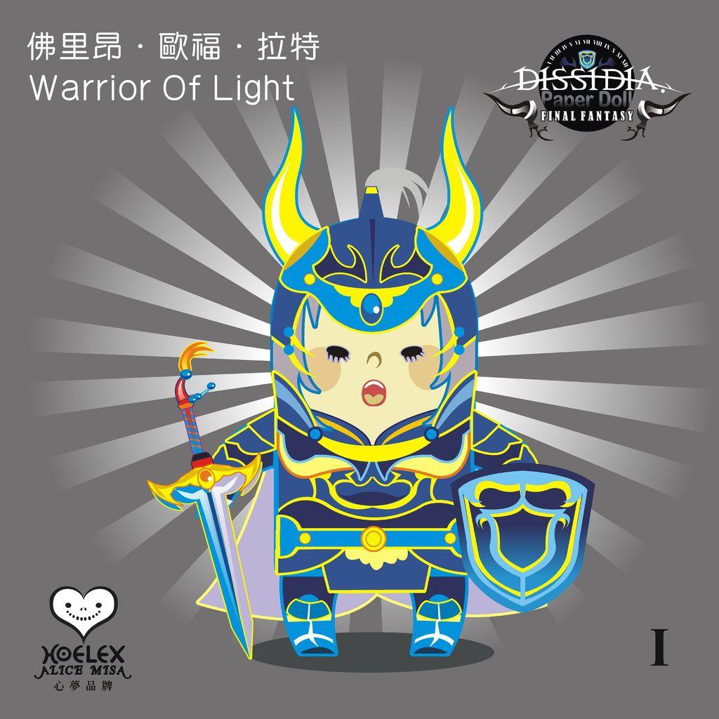【FF最終幻想紛爭 DISSIDIA】-全部版-01-佛里昂.歐福.拉特-Warrior Of Light.jpg