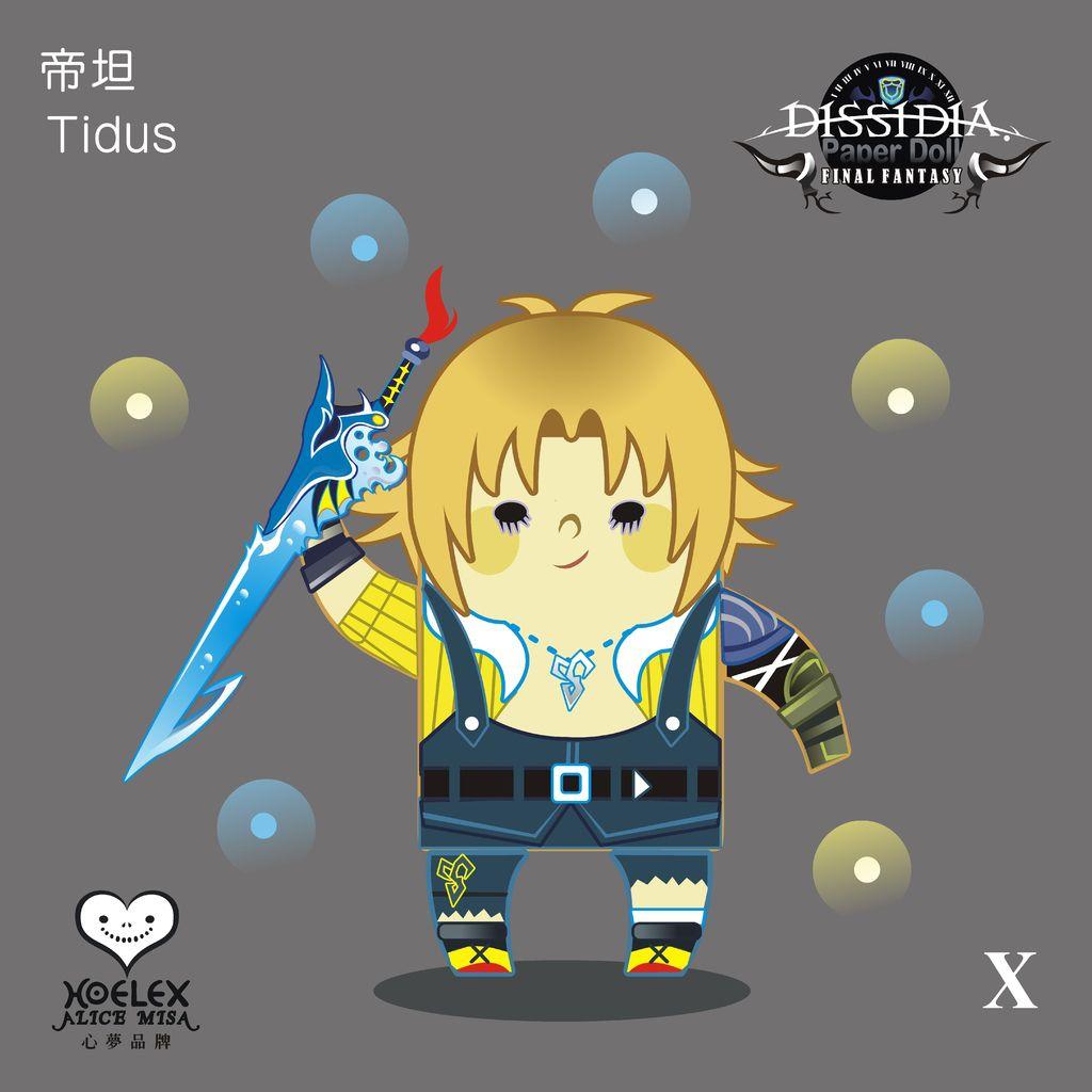 【FF最終幻想紛爭 DISSIDIA】-全部版-10-帝坦-Tidus.jpg
