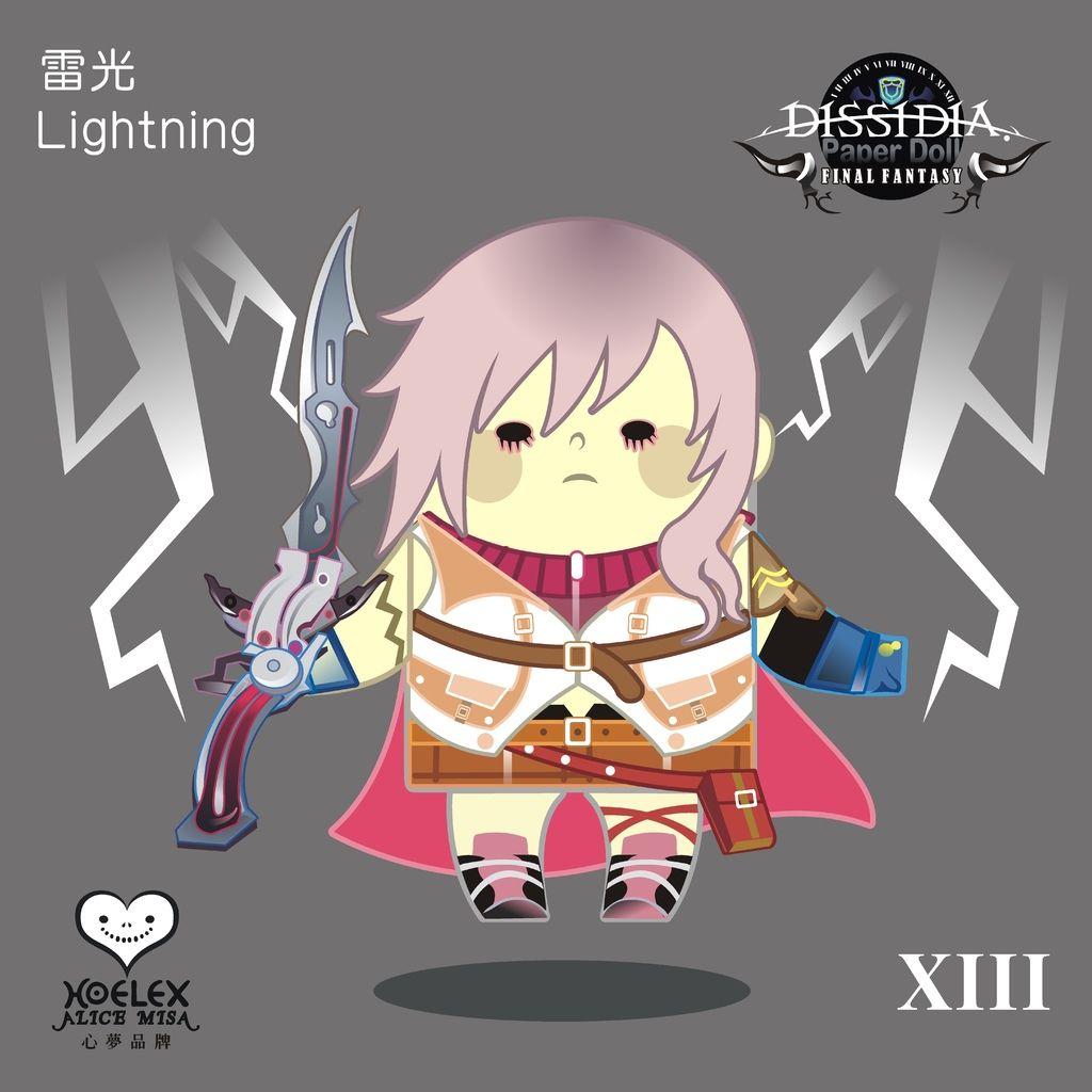 【FF最終幻想紛爭 DISSIDIA】-全部版-13-雷光-Lightning.jpg
