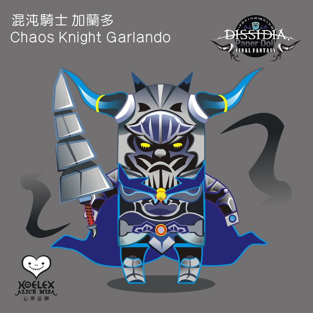 【FF最終幻想紛爭 DISSIDIA】-全部版-17-混沌騎士加蘭多Chaos Knight Garlando.jpg