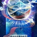 Universe Star 宇宙星球 - 榖神星(Eris)-陳曉瑜.jpg