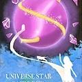 Universe Star 宇宙星球 - 貓眼星-黃憶捷.jpg