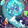Universe Star 宇宙星球 -星星-林宣妤.jpg