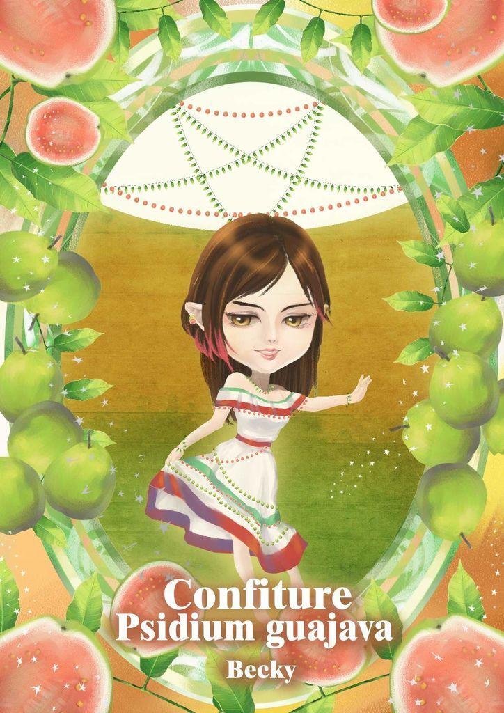 ★【水果果醬畫框Confiture系列】番石榴_Psidium guajava-李薏玲.jpg