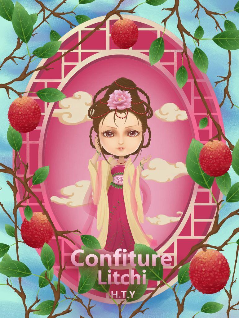 ★【水果果醬畫框Confiture系列】荔枝Litchi-許彤昀.jpg