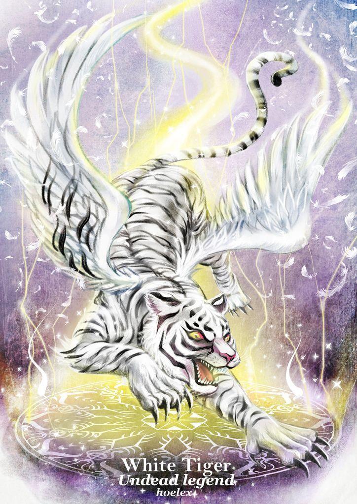 神奇守護幻獸-召喚魔法生物-西方蒼金秋白虎White Tiger-hoelex14.jpg