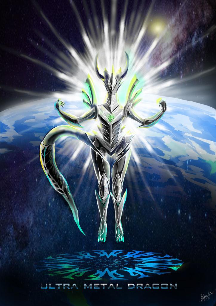 神奇守護幻獸-召喚魔法生物-光-龍-王伯羽.jpg