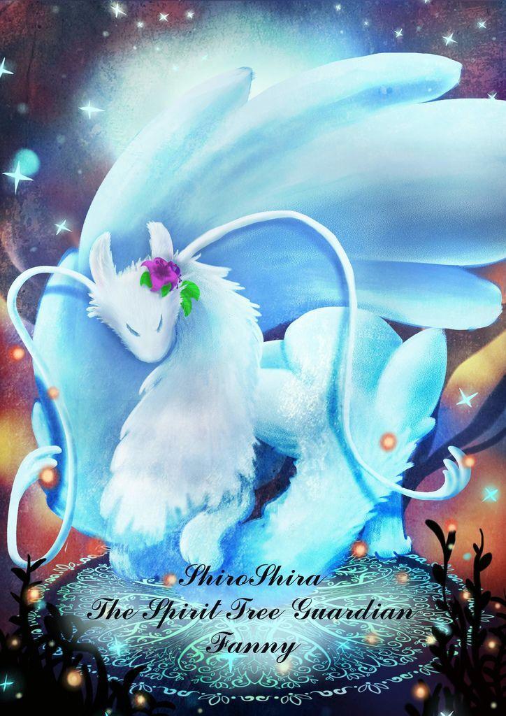 神奇守護幻獸-召喚魔法生物-靈魂之樹守護獸Spirit Tree Guardian-李代萱.jpg