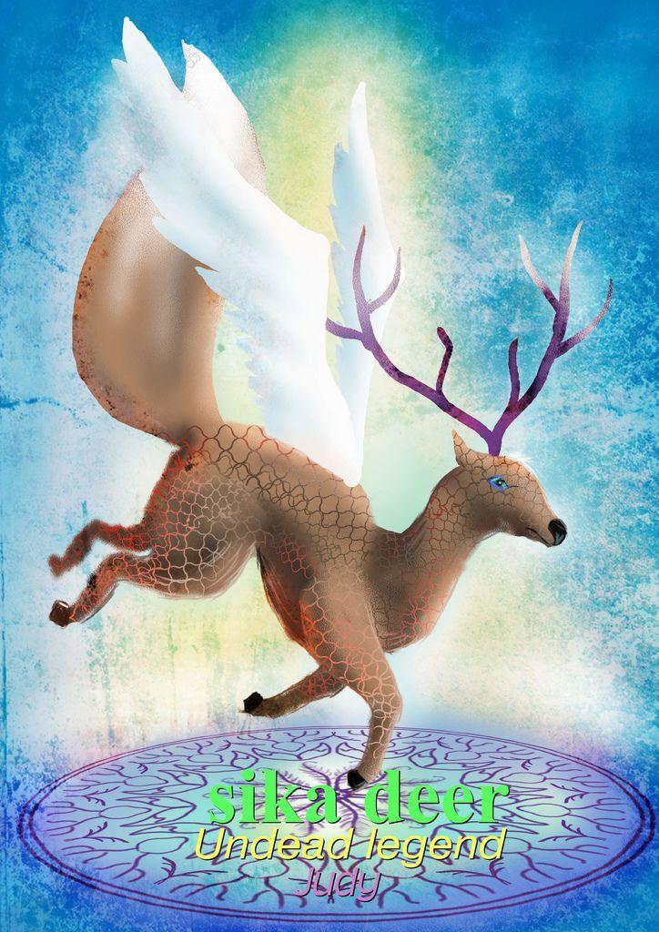 神奇守護幻獸-召喚魔法生物-梅狐鹿sika deer-黃品蓉.jpg