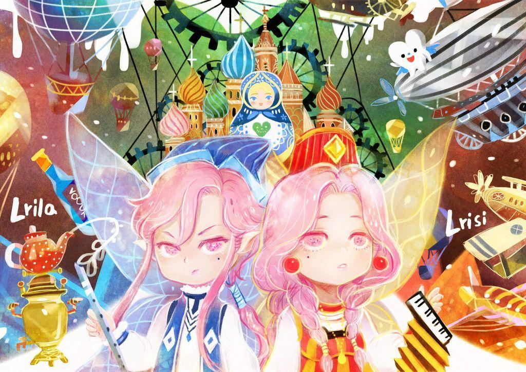 插畫繪本風-飛船馬戲團彩虹雙仙子Rainbow the Tooth Fairy-hoelex13.jpg