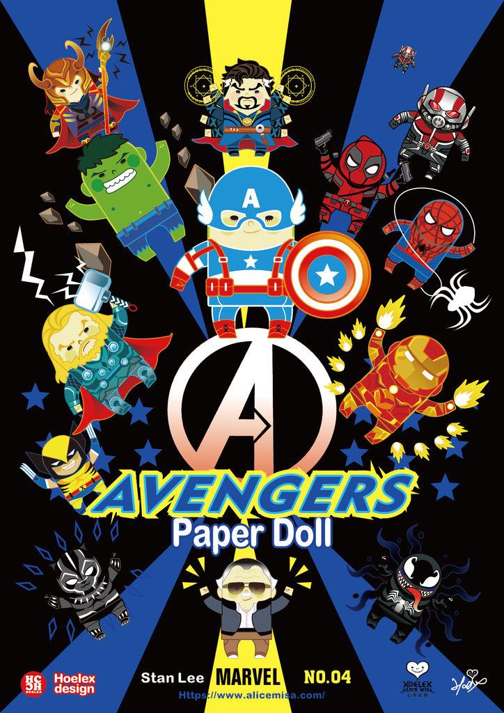 【漫威英雄Marvel+復仇者聯盟AVENGERS】★【Paper Doll紙公仔 ByHoelex浩理斯創作】.jpg