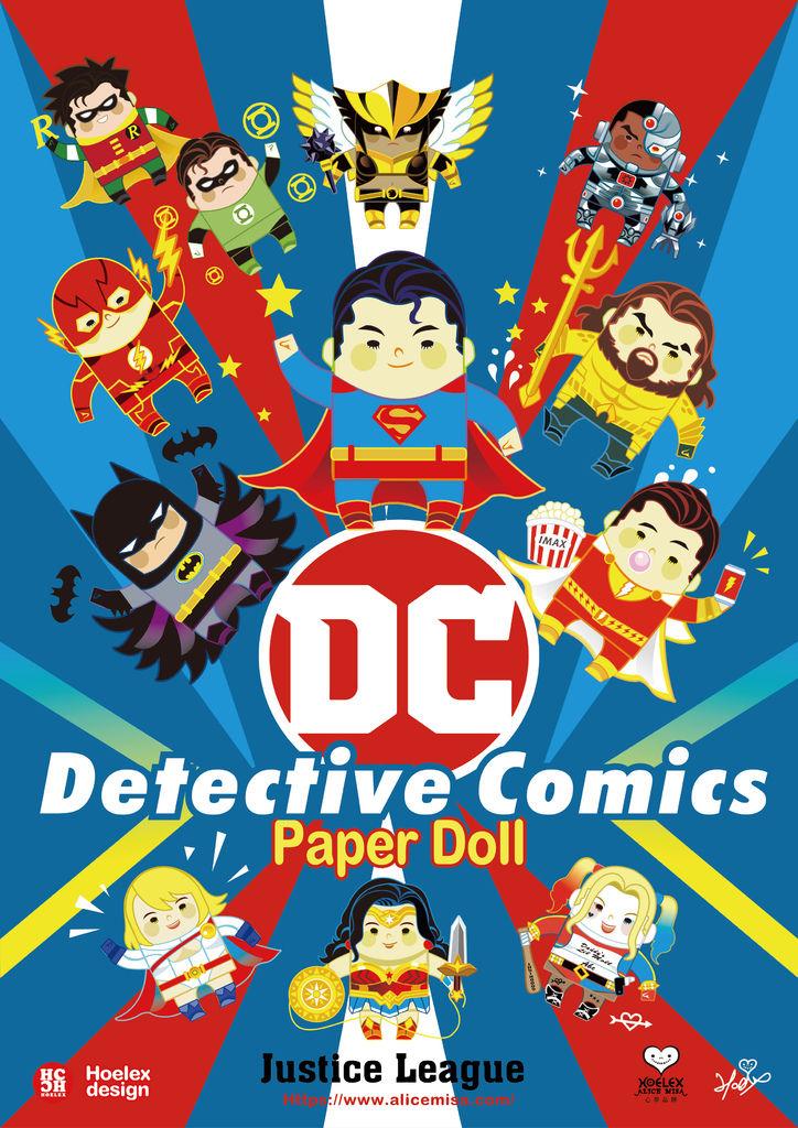 【英雄-DC英雄Comics】A4.jpg