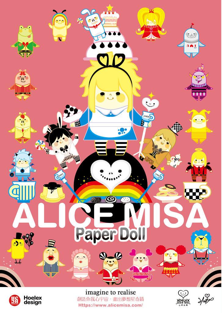【ALICE MISA01心夢少女 】A4.jpg