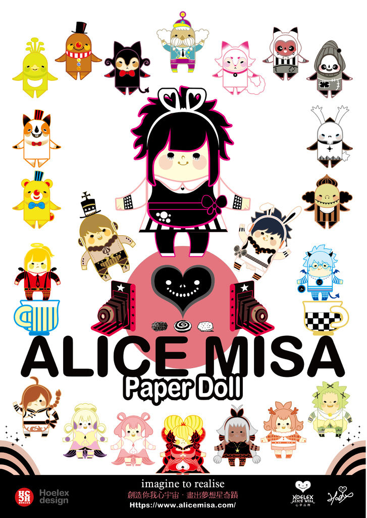 【ALICE MISA02心夢少女 】A4.jpg