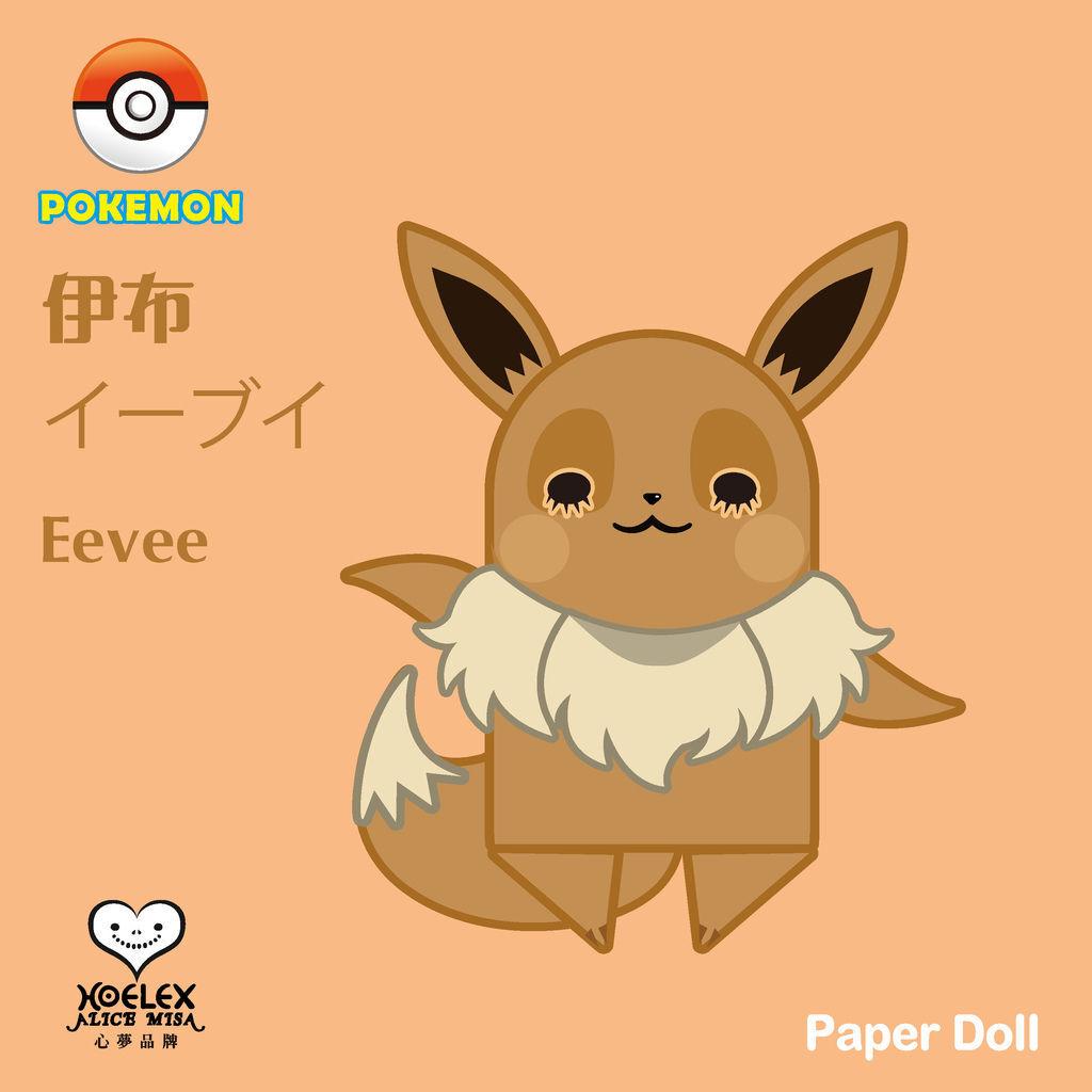 【神奇寶貝 POKEMON】27隻御三家_頁面_04.jpg