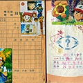 HOELEX神奇寶貝國中歷史01.jpg
