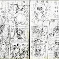 HOELEX神奇寶貝國中歷史04.jpg