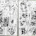 HOELEX神奇寶貝國中歷史05.jpg