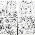 HOELEX神奇寶貝國中歷史11.jpg