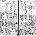 HOELEX神奇寶貝國中歷史14.jpg