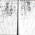HOELEX神奇寶貝國中歷史18.jpg