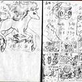 HOELEX神奇寶貝國中歷史16.jpg