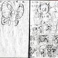 HOELEX神奇寶貝國中歷史17.jpg
