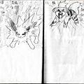 HOELEX神奇寶貝國中歷史23.jpg