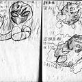 HOELEX神奇寶貝國中歷史28.jpg