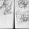 HOELEX神奇寶貝國中歷史30.jpg