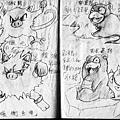 HOELEX神奇寶貝國中歷史31.jpg