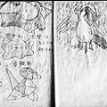 HOELEX神奇寶貝國中歷史32.jpg