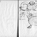 HOELEX神奇寶貝國中歷史40.jpg