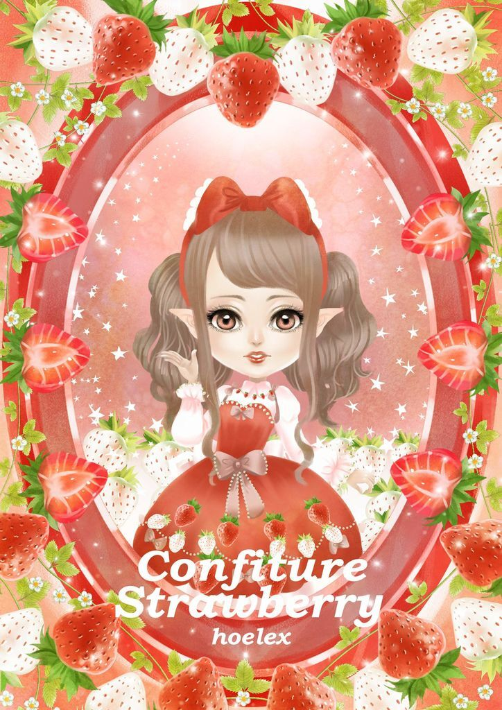 ★【水果果醬畫框Confiture系列】草莓Strawberry-hoelex.jpg