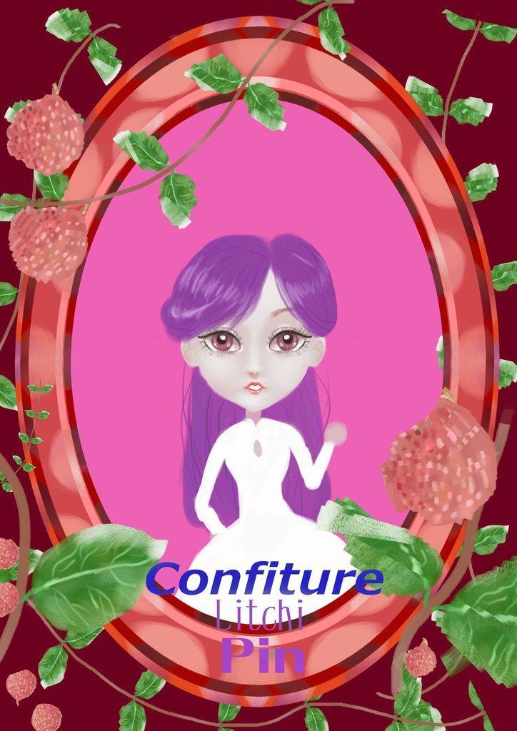 ★【水果果醬畫框Confiture系列】荔枝Lichee-黃品蓉.jpg