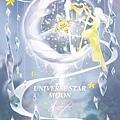 Universe Star 宇宙星球 -月亮星Moon女神-hoelex.jpg