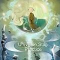 Universe Star 宇宙星球 - 水晶星Crystal Star-胡忠儉.jpg