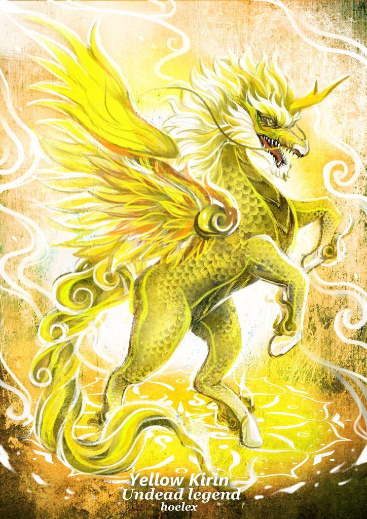 神奇守護幻獸-召喚魔法生物-中方黃土麒麟Yellow Kirin獨角-hoelex.JPG