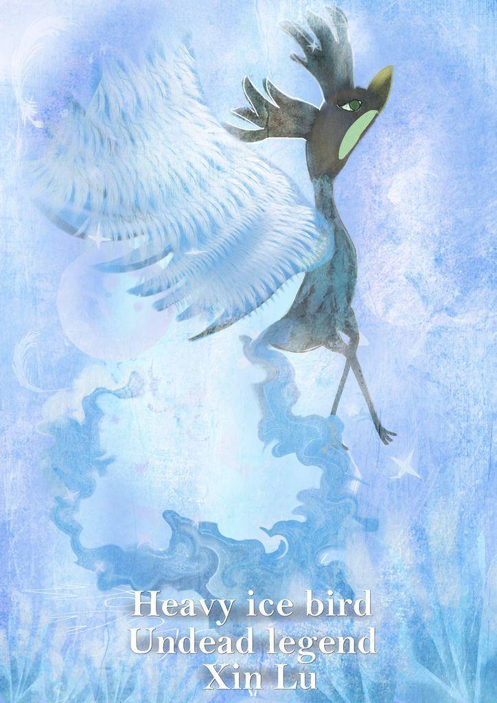 神奇守護幻獸-召喚魔法生物-重冰鳥-劉芯如.jpg