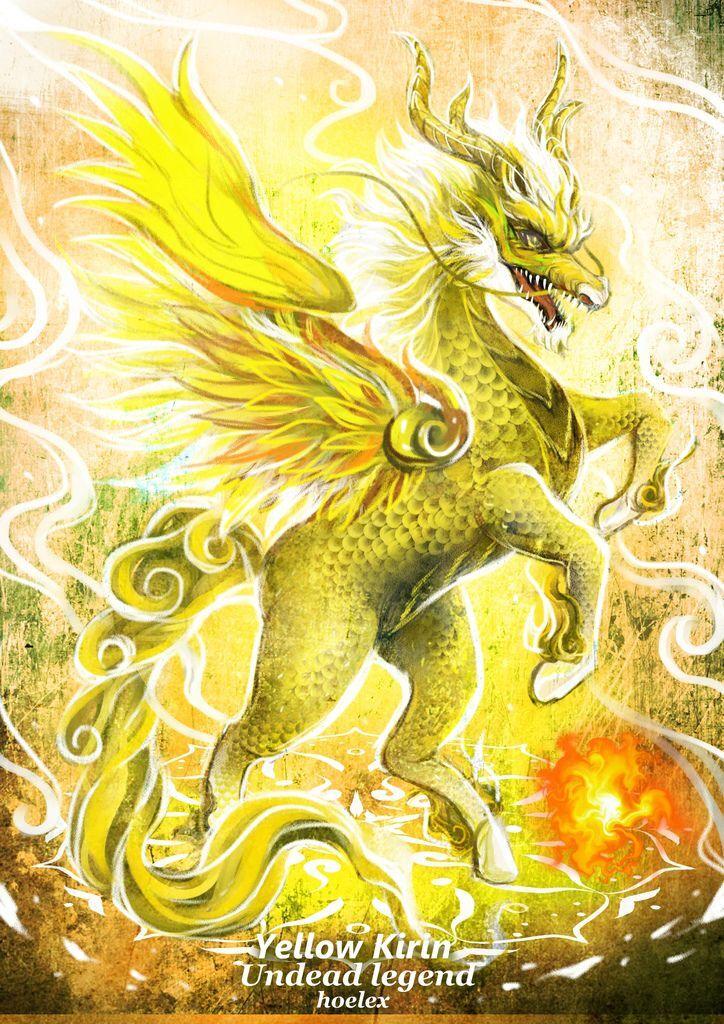 神奇守護幻獸-召喚魔法生物-中方黃土麒麟Yellow Kirin-hoelex.JPG