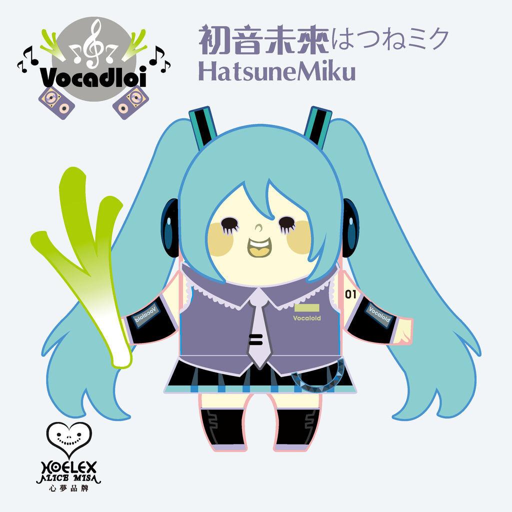 【Vocaloid音樂家族】全部_頁面_02.jpg