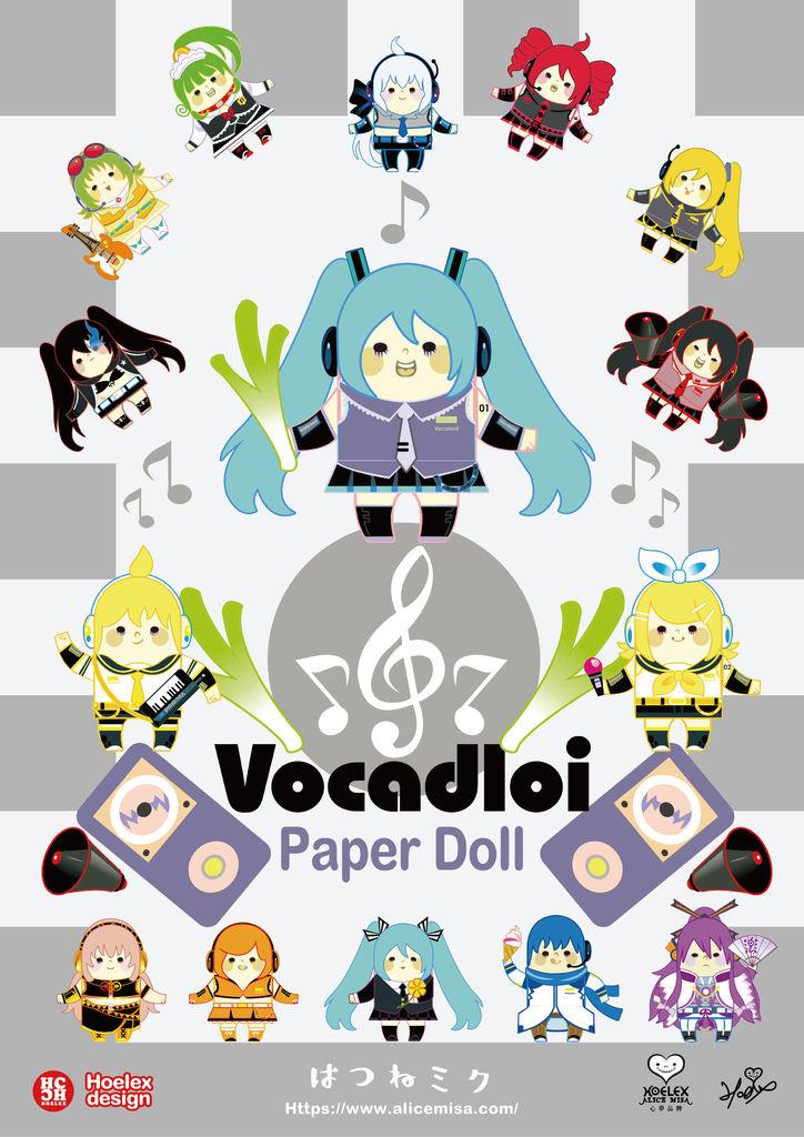 【Vocaloid音樂家族】A4.jpg