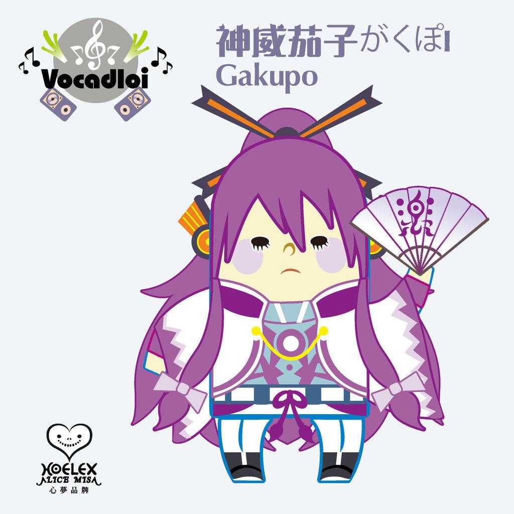 【Vocaloid音樂家族】全部_頁面_08.jpg