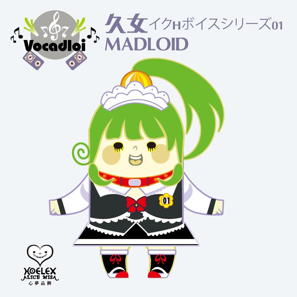 【Vocaloid音樂家族】全部_頁面_12.jpg