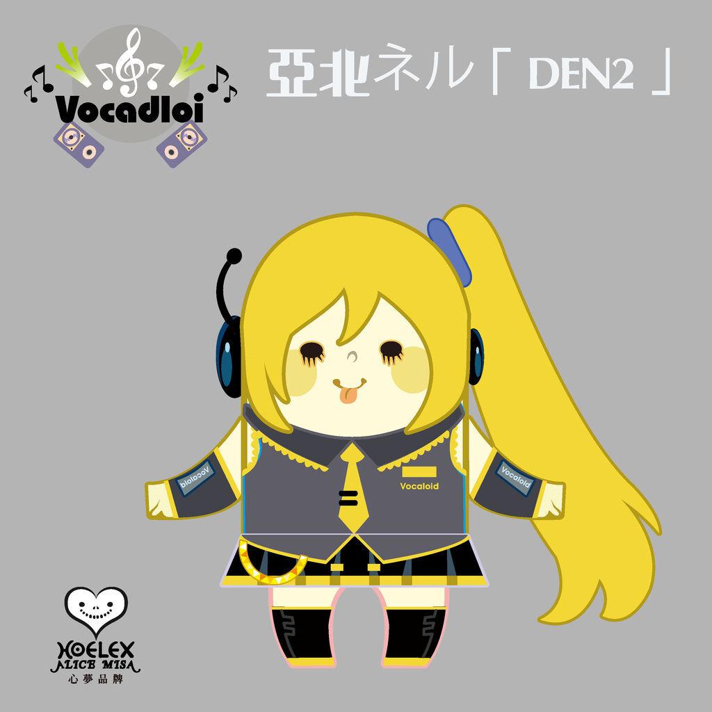【Vocaloid音樂家族】全部_頁面_11.jpg