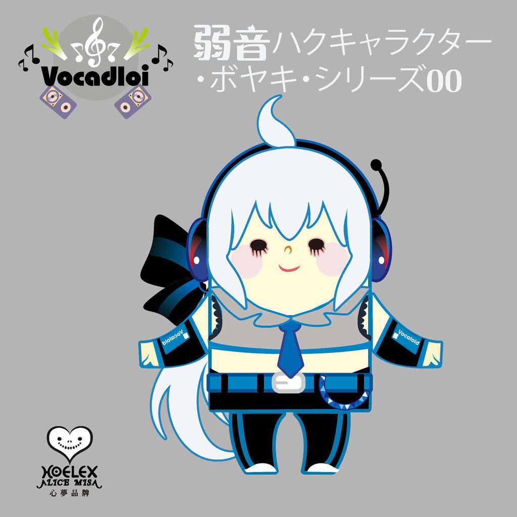 【Vocaloid音樂家族】全部_頁面_13.jpg