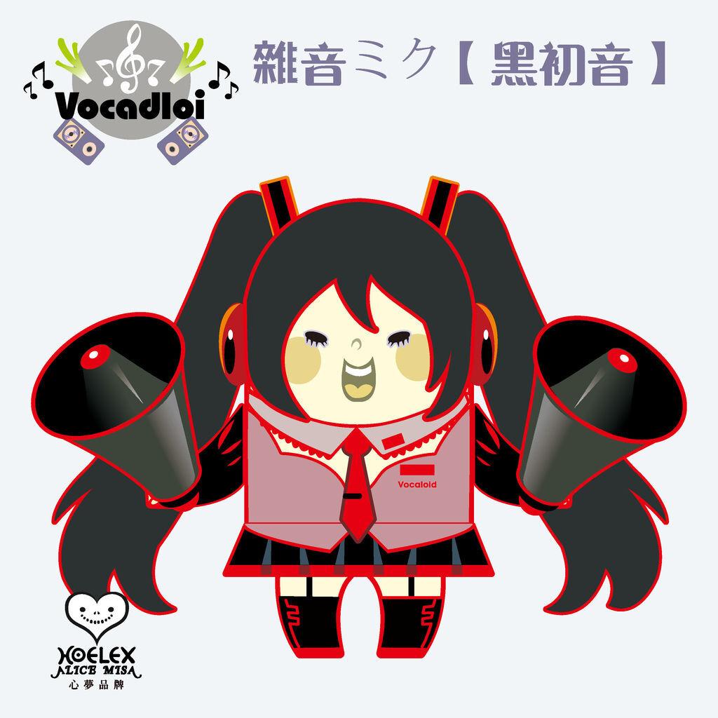 【Vocaloid音樂家族】全部_頁面_16.jpg